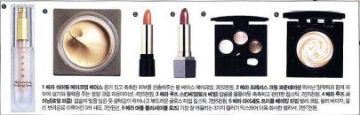 makeup-hera-2.jpg