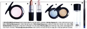 makeup-mac-2.jpg