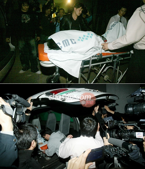 Super Junior Car Accident  News