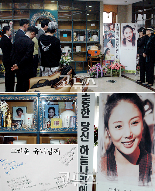 u nee is remembered by all popseoul