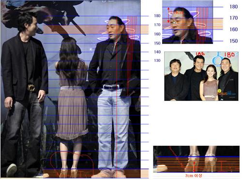 0531-whos-taller-kim-tae-hee-prove.jpg