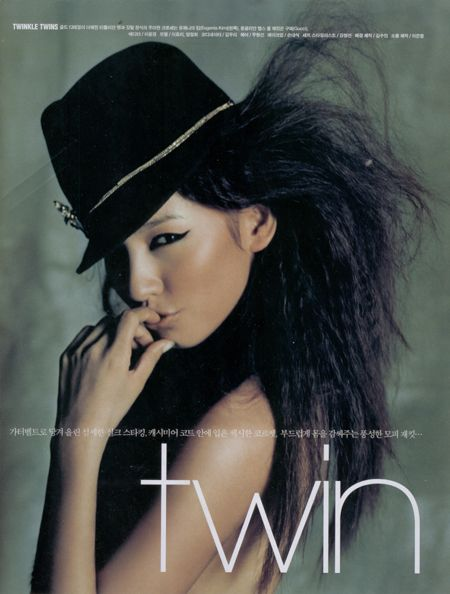 http://popseoul.files.wordpress.com/2007/05/hyori-jh5.jpg