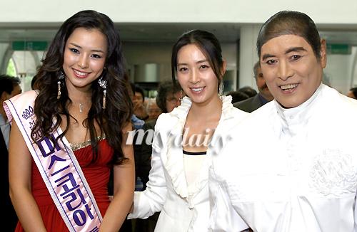 Miss Korea Honey Lee (aka Hanee) - Page 7 - k-entertainment