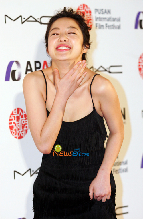 Hwang Bo Ra Pictures plus Profile