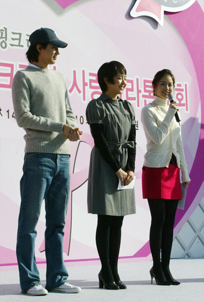 Stars support the 2007 Pink Ribbon Marathon | POPSEOUL!