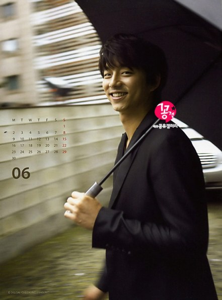 http://popseoul.files.wordpress.com/2007/11/071129gongyoo9.jpg