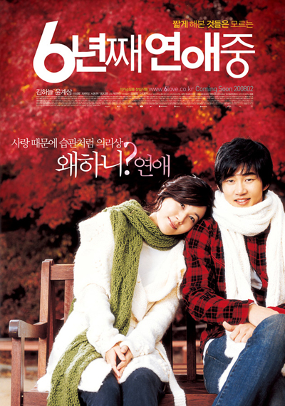 Lovers of 6 Years / 6 Nyeon-Jjae Yeonae-Jung / Online Film İzle