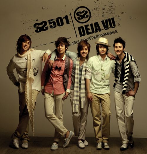 http://popseoul.files.wordpress.com/2008/03/ss5012_20080312_popseoul.jpg