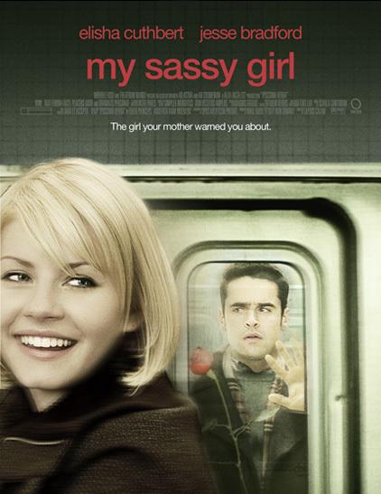 my-sassy-girl_20080331_popseoul.jpg