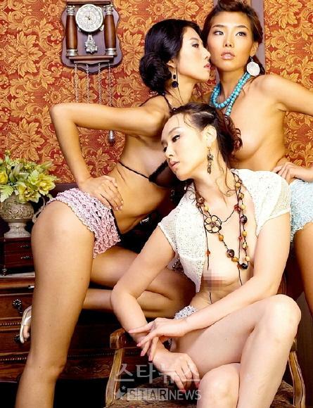 Rihanna nude pussy pics