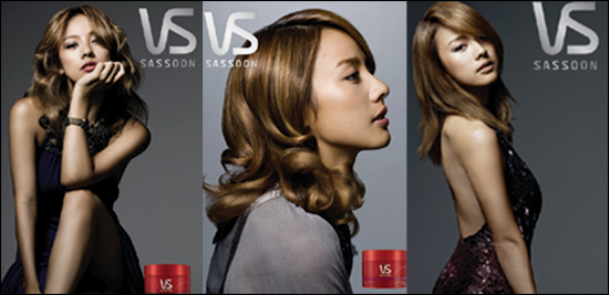 vidal sassoon hairstyles