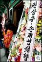 Wedding_0927_24