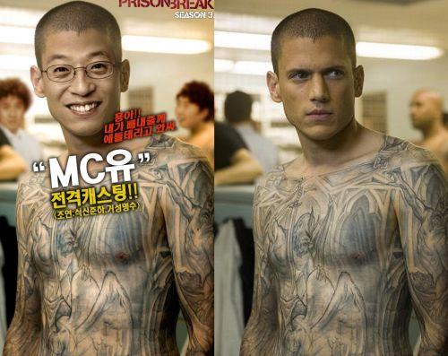 michael scofield tattoo. hot michael scofield tattoos.