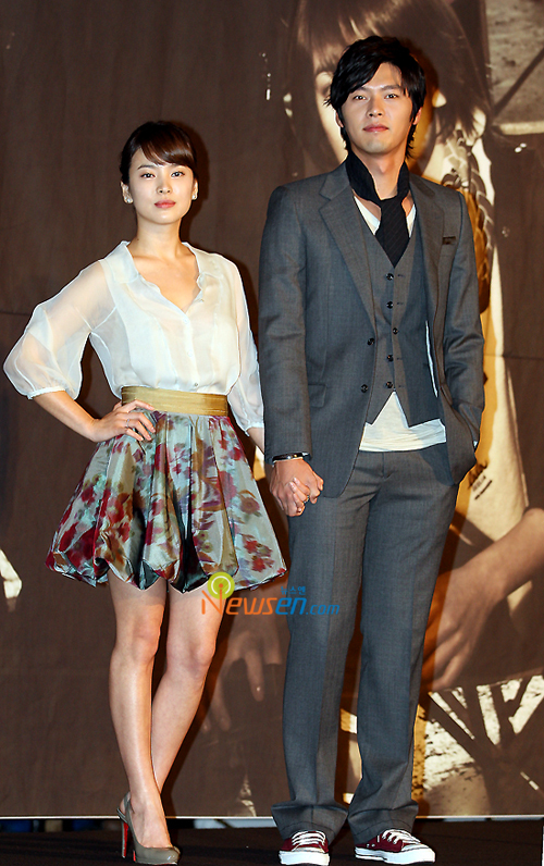 the world hyun bin and song hyekyo live popseoul