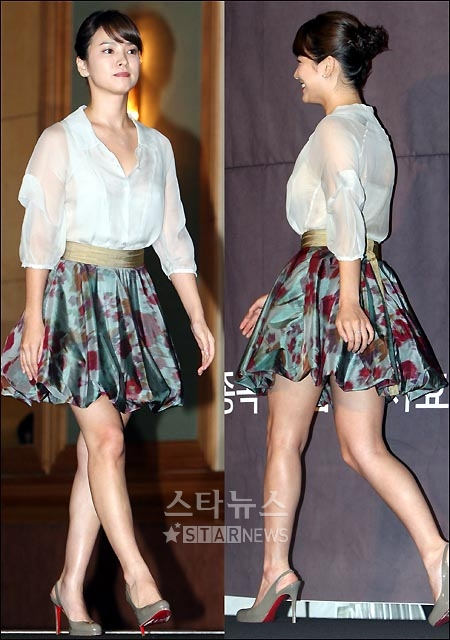 Hyun Bin Song Hye Kyo Reddit