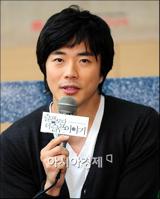 Another Wedding? Kwon Sang-woo And Lee Bo-young