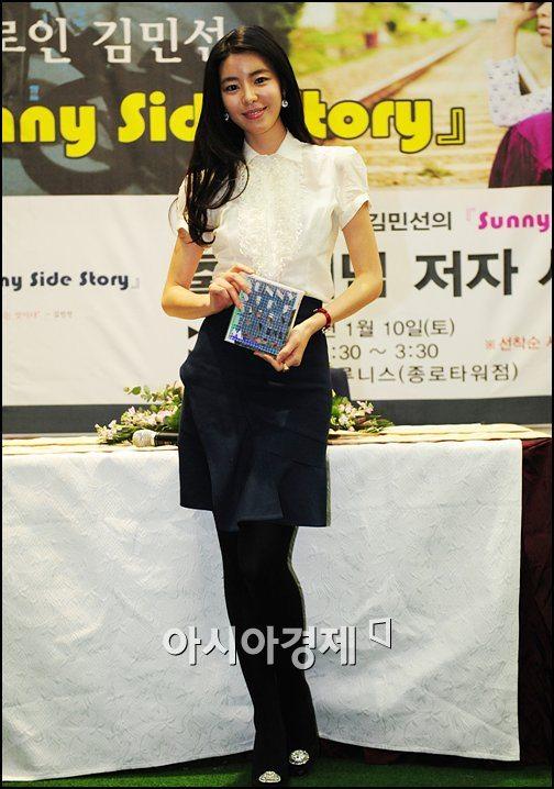 [Resim: kimminsun-0109-2.jpg]