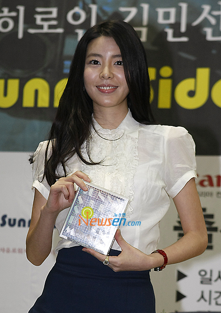 [Resim: kimminsun-0109-4.jpg]