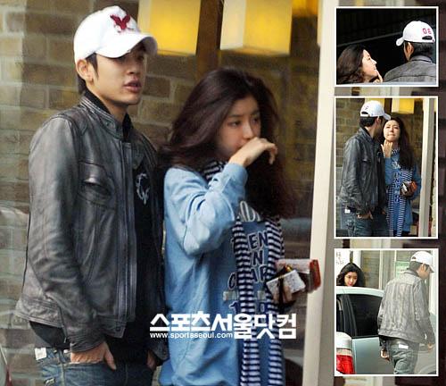 Park han byul se7en singles dating