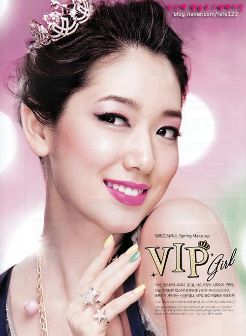 park shin hye goong s. Park Shin-hye will kick off