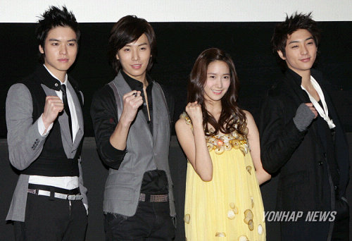 Is kim hyun joong and yoona dating