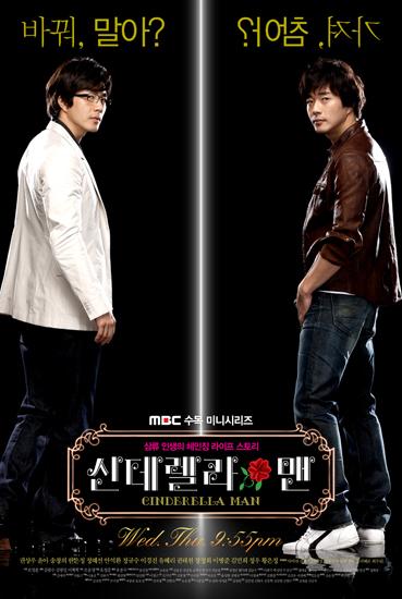 Cinderella Man 2009 HD | монгол хэлээр