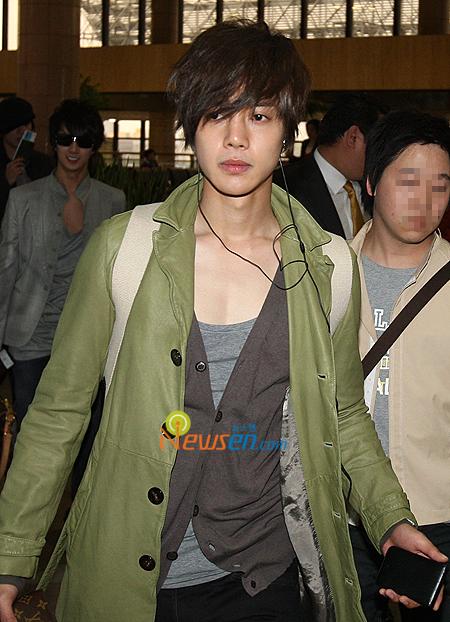 Kim hyun joong and koo hye sun dating