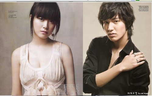 Koo hye sun and lee min ho dating in real life lee min ho and goo