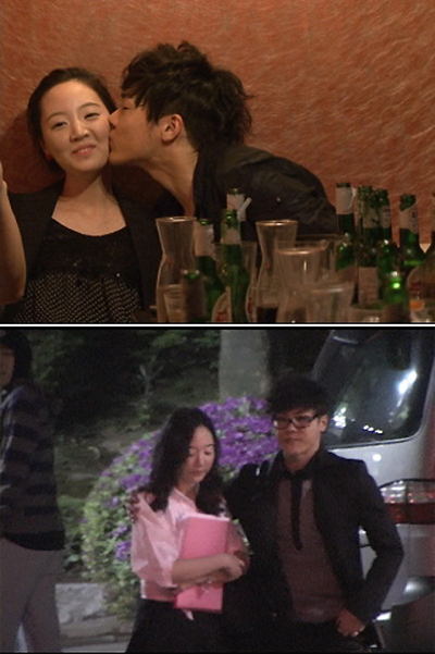 Whee sung and gummy dating