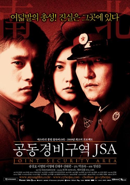jsa movie poster