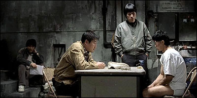 Memories of Murder 3