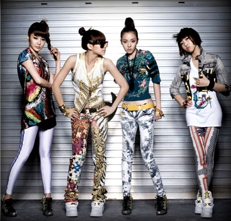 http://popseoul.files.wordpress.com/2009/07/2ne1_200906301.jpg