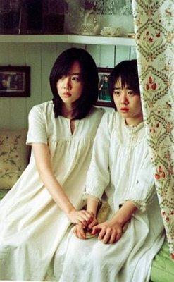 La historia de dos hermanas de 11