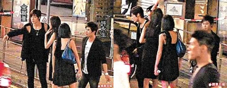 kim hyun joong and hwangbo dating 2010 camaro