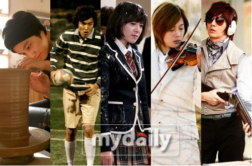 boys before flowers. the oys before flowers.