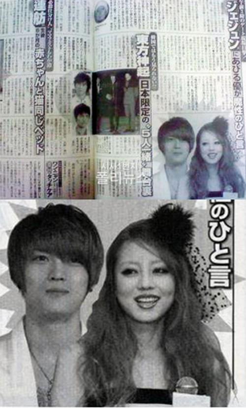Jaejoong_091127