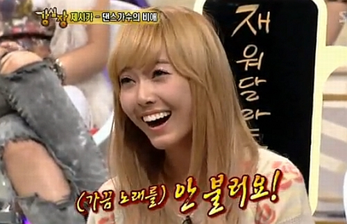 girls generation snsd jessica. Girls Generation#39;s (SNSD)