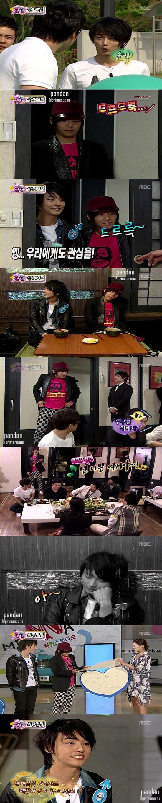 Yoon Shi Yoon And Lee Hong Ki A Life Full Of Memorie...