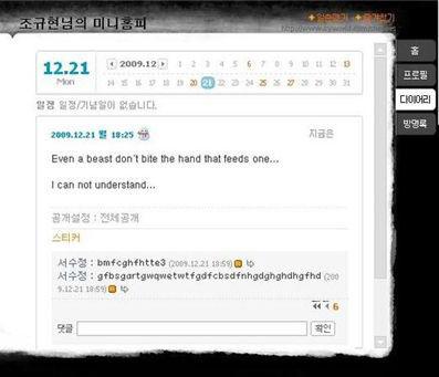Kyuhyun_091221 (1)