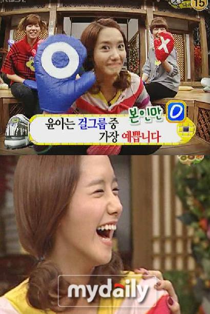 Yoona تعتقد انها الاجمل ؟ Yoona_20091209