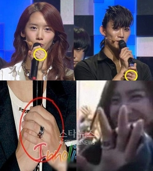 Who is yoona boyfriend