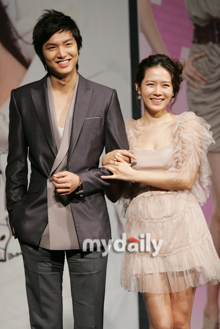 "the next ""it"" drama couple, lee min-ho and son ye-jin posed for ..."