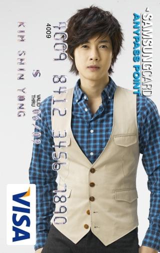 Kimhyunjoong_100415korea1