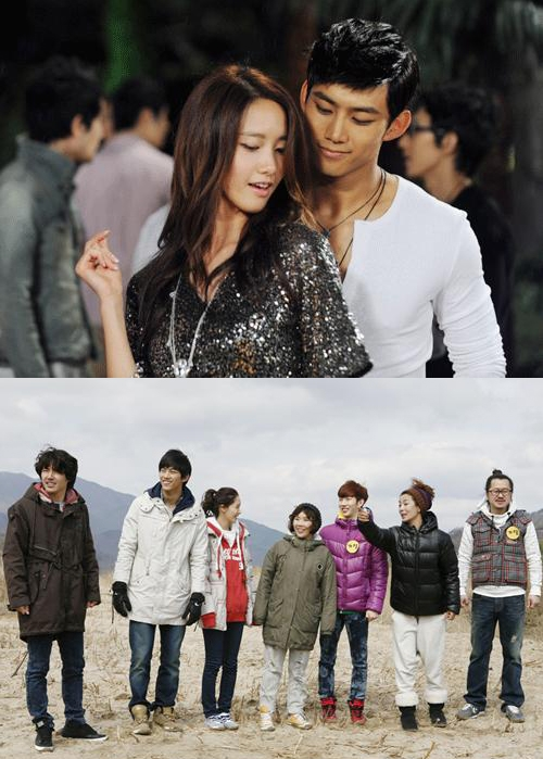 Taec yeon and yoona dating with 5