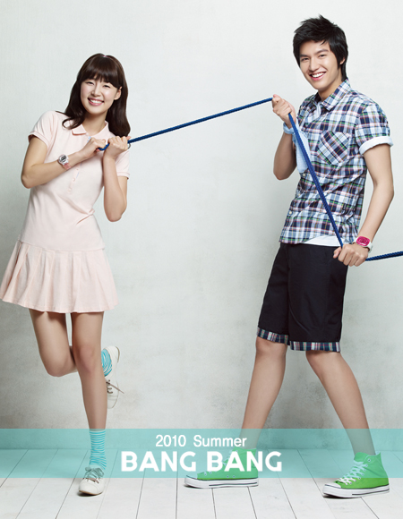 goo hye sun lee min ho dating Goo hye sun then went into a lengthy description of his personality, the vibe he  gave off is similar to that of lee min ho when i first met him.