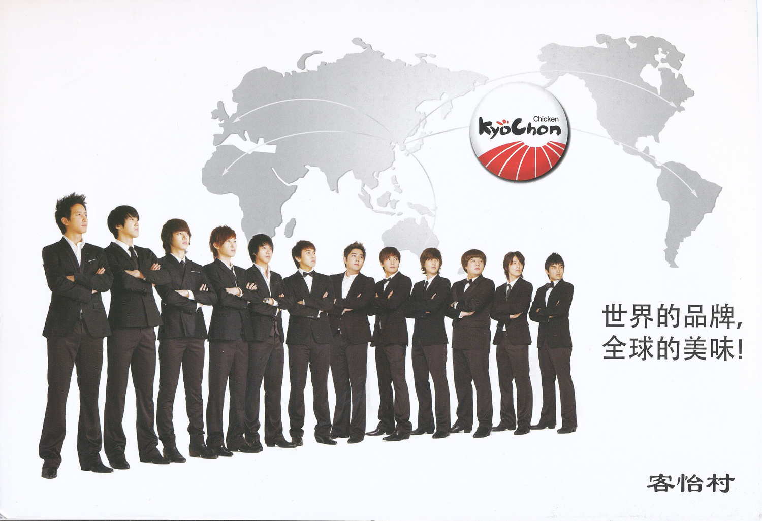 SuJu members are a bunch of chicken,أنيدرا