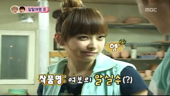"""khun and victoria dating Since nichkhun is called 'khun' is nickname  and it seems like victoria & nichkhun  4 thoughts on """" tiffany & nichkhun are dating ."""