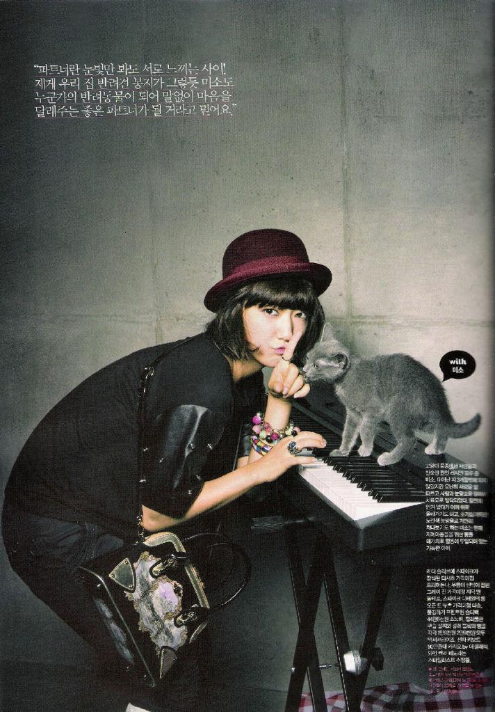 Park Shin Hye es una Gatita Ceci7_100922
