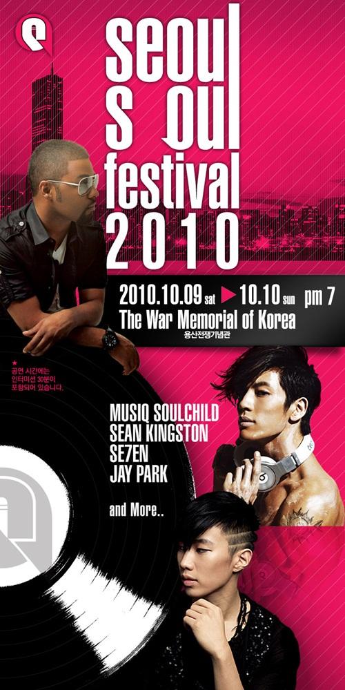 Seoulsoulfestival_100907