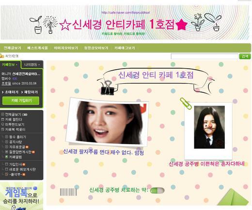 Shin se kyung and jonghyun are no longer hookup